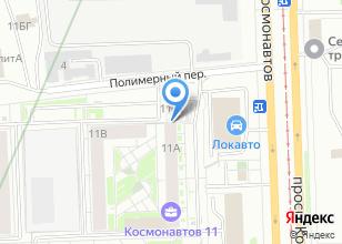 Компания «СКБ-Вектор» на карте