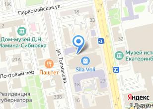 Компания «GTM Studio» на карте