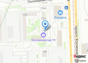 Компания «КУБЭКС-Урал» на карте