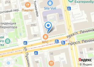 Компания «СТК-УРАЛ» на карте