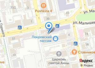 Компания «Ross.Travel» на карте