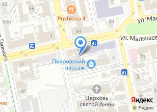 Компания «Эстетика» на карте
