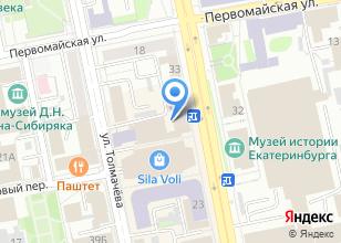 Компания «Галерея обуви» на карте