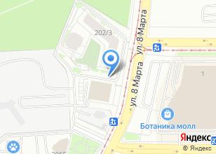 Компания «Ботанический» на карте