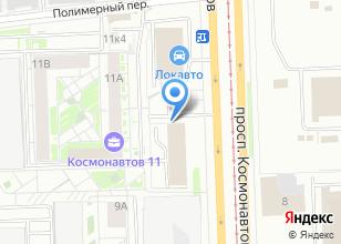 Компания «U-mix» на карте