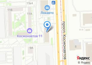 Компания «Канц-ВИЛ» на карте