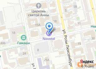Компания «Novotel Екатеринбург Центр» на карте