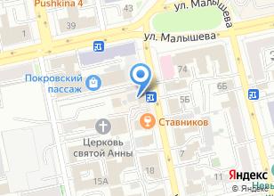 Компания «Моторрад» на карте