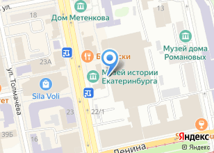 Компания «Виза Сервис» на карте