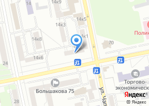 Компания «АвтоСет96» на карте