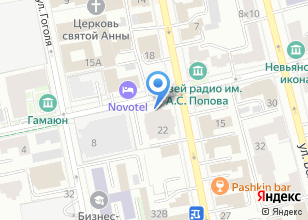 Компания «Строй Новатор» на карте