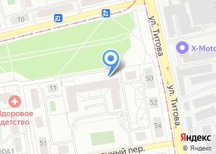Компания «Три А» на карте