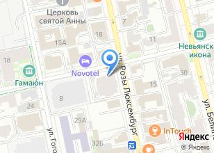 Компания «УралДеко» на карте