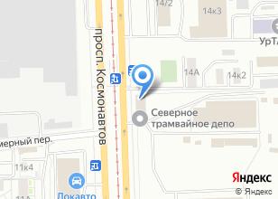 Компания «Северное трамвайное депо» на карте
