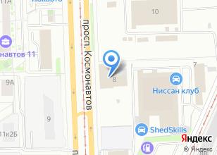 Компания «Авто-Лидер-Центр» на карте