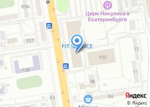 Компания «Океан Уральское представительство» на карте