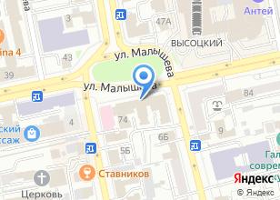 Компания «ForBiz» на карте