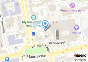 Компания «Дель Маре Тревел» на карте