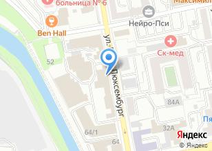 Компания «Эмпл Про» на карте