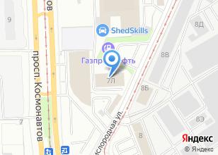 Компания «КомМарт» на карте