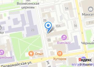 Компания «КАРТА» на карте