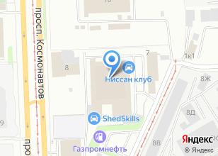 Компания «Помидор 24» на карте