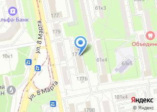 Компания «Сконто-Энергия» на карте