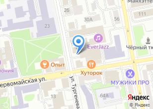 Компания «Интермост Логистика Урал» на карте