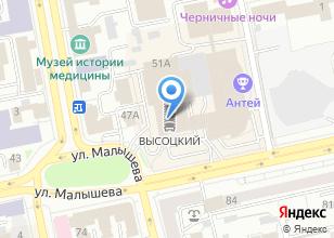 Компания «Грейт Реалити» на карте