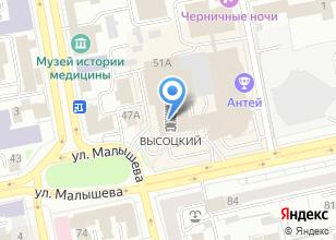 Компания «Mohito+» на карте