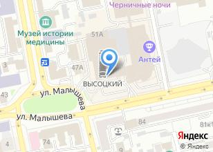 Компания «ЭЛИТНЫЙ СОЧИ» на карте