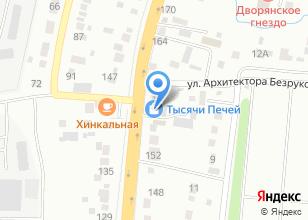 Компания «ТЫСЯЧИ ПЕЧЕЙ» на карте