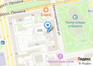 Компания «ГеоСтройЭксперт» на карте