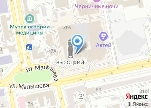 Компания «Российский завод сборочного оборудования» на карте