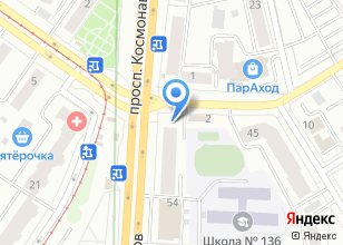 Компания «Hostel Ural» на карте