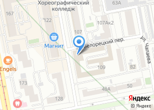 Компания «АвиаЭкспресс» на карте