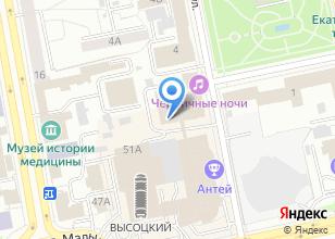 Компания «Уральская федерация Профессиональных Фотографов» на карте