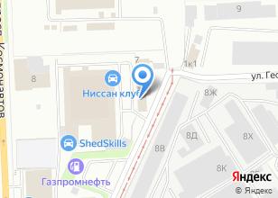 Компания «УНИАЛЬ» на карте