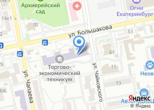 Компания «КОМПАС-УРАЛ» на карте
