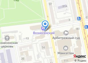 Компания «Flydubai» на карте