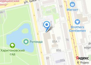 Компания «Руджин Мото» на карте