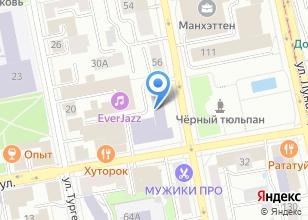 Компания «АВТО-ТРЕСТ» на карте