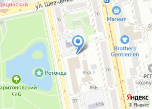 Компания «SVET» на карте