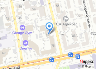 Компания «ИнКомТрейд» на карте