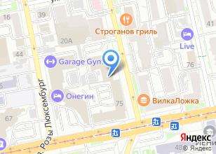 Компания «Технологическая компания» на карте