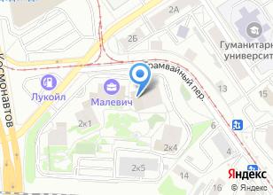 Компания «PRINZIP» на карте