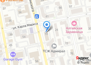 Компания «ПСК Дом Плюс» на карте