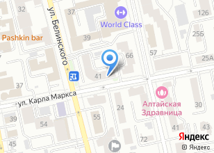 Компания «VedLogistic» на карте
