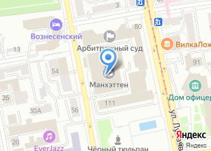 Компания «Freedom» на карте