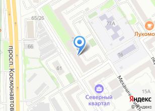 Компания «УралПолиКом» на карте
